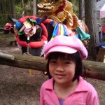 娘と飾り牛